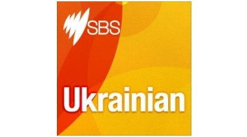AFUO calls on Ukrainian community to save SBS in-language radio program