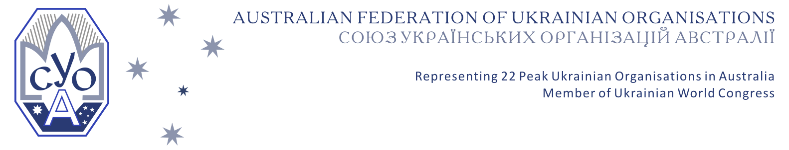 Australian Federation of Ukrainian Organisations