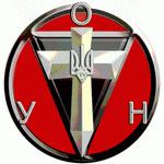 14 жовтня – Свято мужності й героїзму