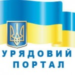 Draft agreement approved between Ukraine and Australia on using nuclear energy for peaceful purposes