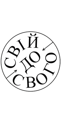 Ukrainian Business and Community Directory seeks to connect all Ukrainians worldwide