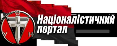 logo_oun_n