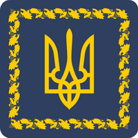 ukr_president_emblem