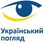Плекаємо єдність, боронимо Україну від агресора!