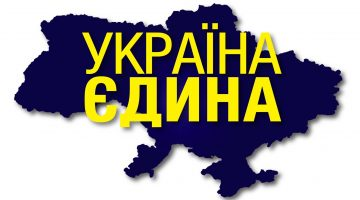 AFUO CALL TO ACTION FLASH MOB #UnitedUkraine – #УкраїнаЄдина